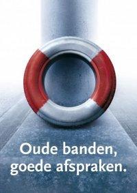 2007 Slogan